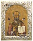 Николай Чудотворец (копия старинной), икона в ризе классической