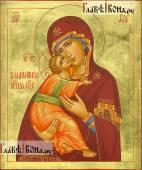 Владимирская Божия Матерь, рукописная икона с позолотой
