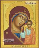 Казанская Пресвятая Богородица в стиле 18-го века