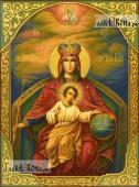 Рукописная икона Державной Божией Матери артикул 5361