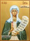 Писаная темперой икона святой Дарии Римской