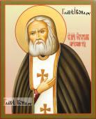 Серафим Саровский писаная икона артикул 517