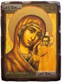 Казанская Божия Матерь 18-й век икона с искусственным старением