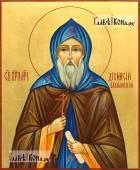 Дионисий Валаамский, рукописная икона артикул 6135