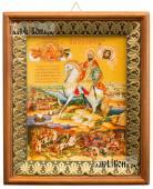 Дмитрий Донской икона печатная на холсте в рамке-киоте