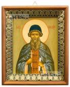 Вадим Персидский икона печатная на холсте в рамке-киоте