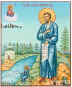 Симеон Верхотурский праведный, рукописная икона