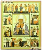 Серафим Чичагов икона печатная на доске