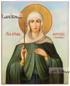 Анастасия Римская, писанная икона маслом, артикул 6019