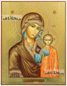 Казанская икона Божией Матери оформление - чеканка и золочение
