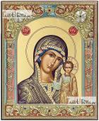 Казанская икона Божией Матери серебро 12х14 см