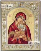Взыграние Младенца, икона греческая, 12х14 см