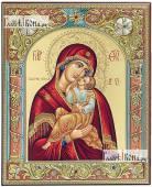 Взыграние младенца, греческая икона, 12х14 см, с эмалью
