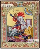 Икона Георгия в серебряном окладе греческая 12х14 см с эмалью