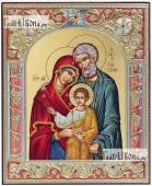 Святое Семейство, икона в ризе, греческая, 12х14 см, эмаль