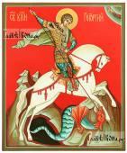 Писаная икона Георгий Победоносец, артикул 508