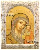 Казанская Пресвятая Богородица, икона в ризе с классическим узором