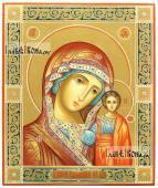 Казанская Божия Матерь рукописная икона в праздничном оформлении артикул 5369