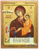 Нечаянная Радость, рукописная икона артикул 5313