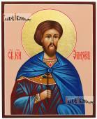 Святой Элизбар Ксанский рукрписная икона артикул 6009