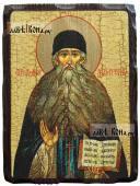Максим Грек, икона состаренная на дереве