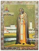 Серафим Саровский ростовой с пейзажем печатная икона
