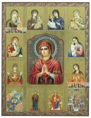 Собор Богородиц с Умягчением злых сердец печатная икона