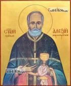 Протоерей Алексий Товт с чашей рукописная икона золотой фон