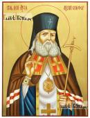 Писаная икона Луки Крымского золотой фон артикул 559