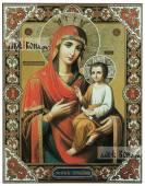 Скоропослушница Божия Матерь в рамке печатная икона