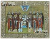 Оптинские старцы печатная икона с рамкой