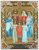 Царственные страстотерпцы икона печатная с узором