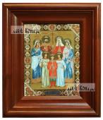 Царственные страстотерпцы, икона печатная с киоте