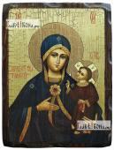 Армянская Божия Матерь состаренная икона 18х24 см