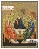 Троица Пресвятая печатная на доске икона