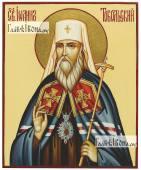 Писаная икона Иоанна Тобольского артикул 556