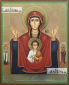 Абалацкая Божия Матерь, икона-литография