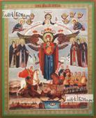 Азовская Божия Матерь, икона-литография
