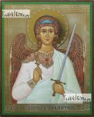 Ангел Хранитель поясной, икона литография
