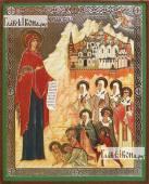 Боголюбская Божия Матерь, икона литография