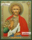 Валентин Доростольский, икона литография