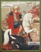 Георгий Победоносец в живописном стиле, икона литография