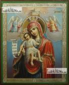 Достойно есть Божия Матерь икона литография
