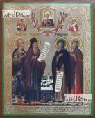 Калужские святые икона литография