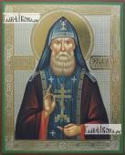 Серафим Вырицкий, икона литография