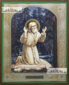 Серафим Саровский моление на камне, темный фон, икона литография