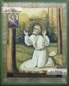 Серафим Саровский моление на камне, икона литография