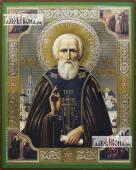 Сергий Радонежский с клеймами, икона литография