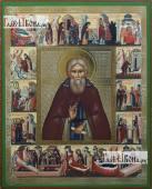 Сергий Радонежский с житием, икона литография