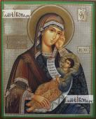 Утоли моя печали Божия Матерь, икона литография